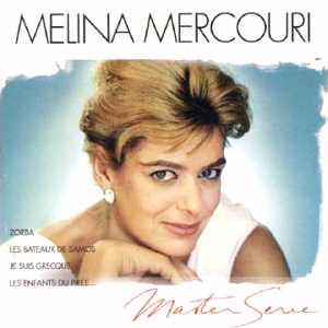 Le 6 mars...Mélina Mercouri dans Artistes 0m10