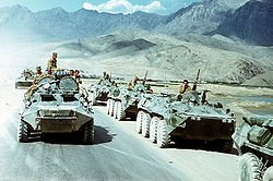 Deykandi et Orozgân dans Afghanistan 0afgh19792
